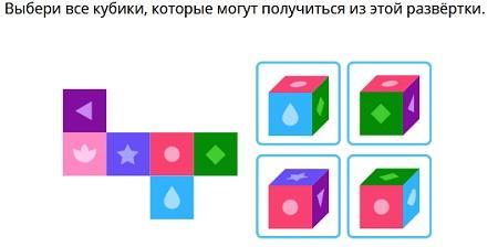 "Олимпиада ""BRICSMATH.COM+"" 3 класс ответы"
