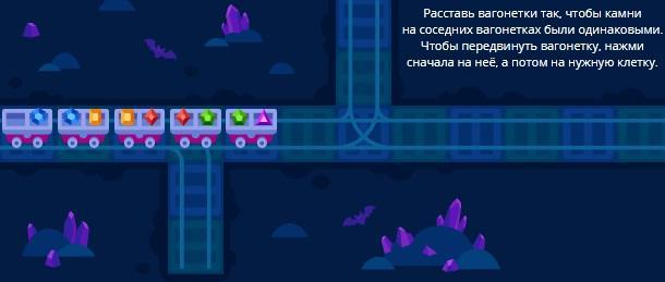 "Олимпиада ""BRICSMATH.COM+"" 2 класс ответы"