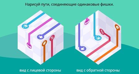 "Олимпиада ""BRICSMATH.COM+"" 5 класс ответы"