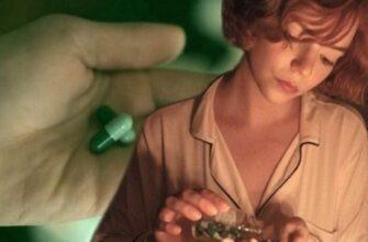 Зелёные таблетки
