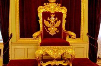 Когда выборы президента России в каком году?