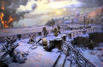 викторина 2021 Летопись блокадного Ленинграда