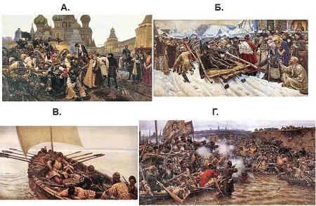 изображено событие, относящееся к эпохе Ивана Грозного