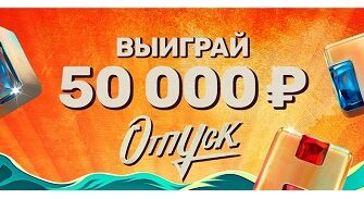 """Викторина """"Почувствуйте нашу любовь!"""" по сериалу """"Отпуск"""" на ТНТ"""