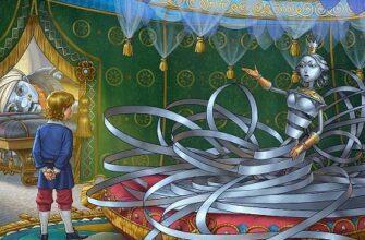 Зачем царевна Пружинка толкала надзирателя?