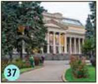 ГМИИ им. А.С. Пушкина было присвоено имя великого поэта в год столетия со дня