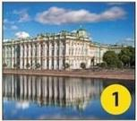 В этом городе находится Государственный Эрмитаж - один из самых посещаемых музеев в мире.