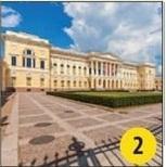 Самой большой коллекцией произведений русского искусства обладает