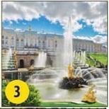 Этот музей-заповедник известен на весь мир благодаря своим фонтанам.