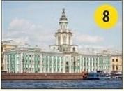На башне этого музейного здания, расположенного в Санкт-Петербурге, установлена сфера, представляющая модель Солнечной системы.