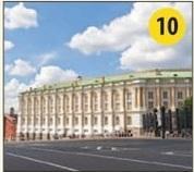 Этот музей находится на территории Московского Кремля.