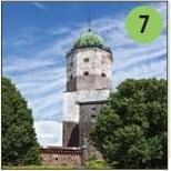 Башня Святого Олафа входит в состав музея-заповедника, находящегося в городе.