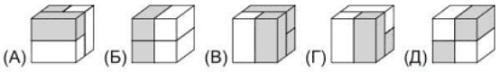 он может сделать из своих 4 кубиков