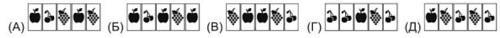 У Нины в игре есть 3 вида карт: яблоко, вишня и виноград.