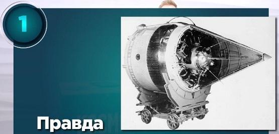 Первым гербом, достигшим поверхности Луны, был герб СССР