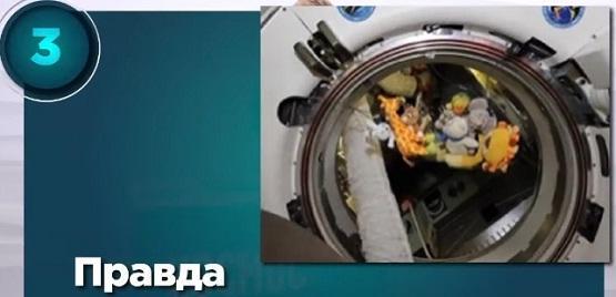 У отечественных космонавтов есть традиция
