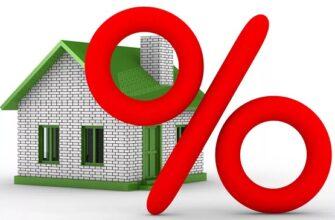Беспроцентная ипотека многодетным россиянам
