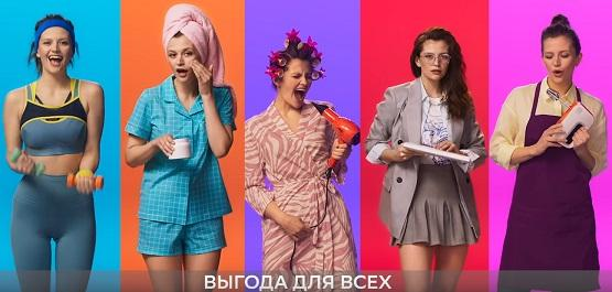 СберМегаМаркет – место выгодных покупок! Девушка из рекламы