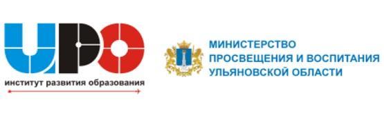 Региональный этнографический диктант «Гордись Симбирским краем!» 2021 год