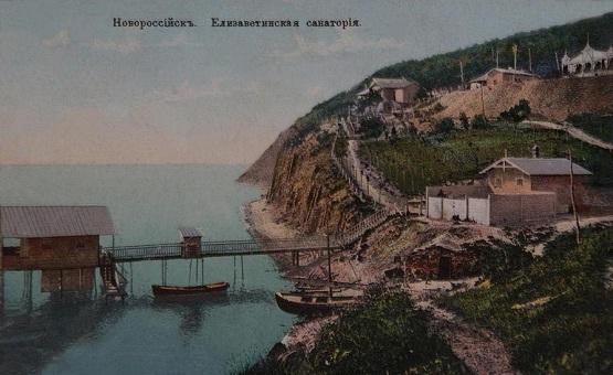 Какое учреждение организовала под Новороссийском великая княгиня Елисавета Феодоровна