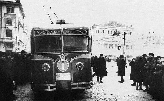 Какой литературный герой мог прокатиться в московском троллейбусе?